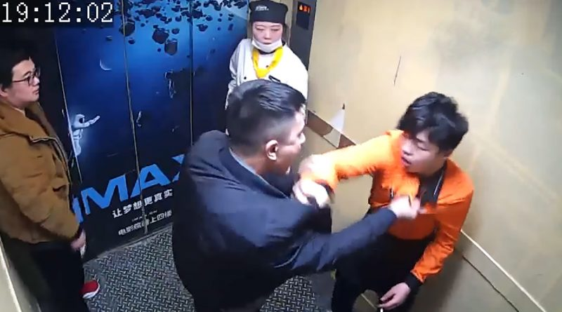 Dad And Smoker In Lift Punch-Up