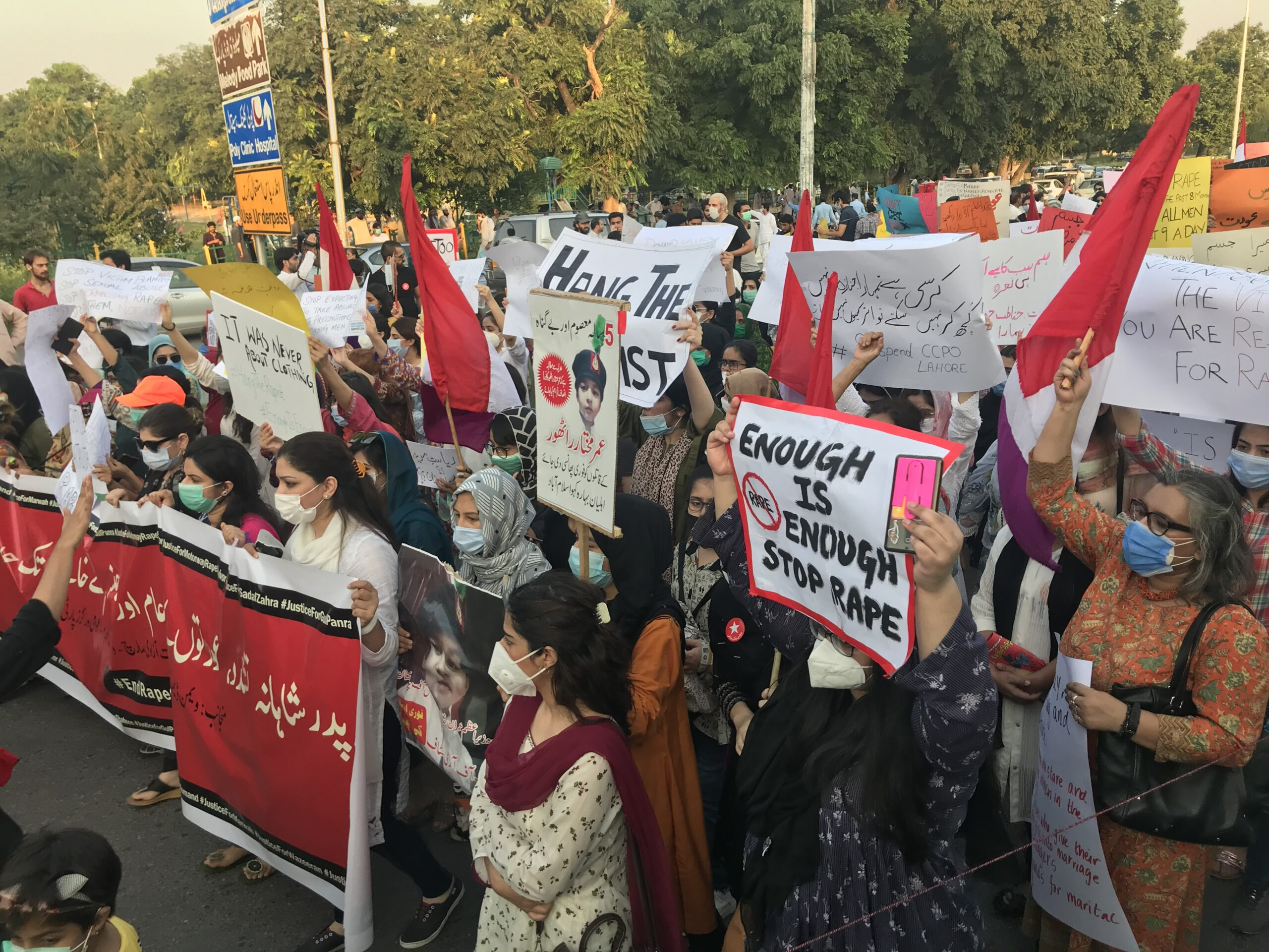 Islamabad protests